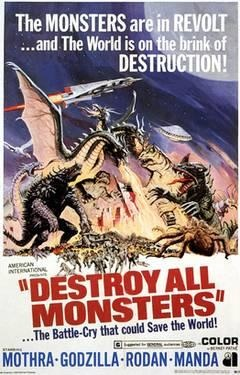 Destroy_All_Monsters_