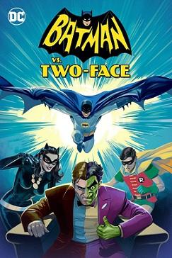 Batman_vs_TwoFace